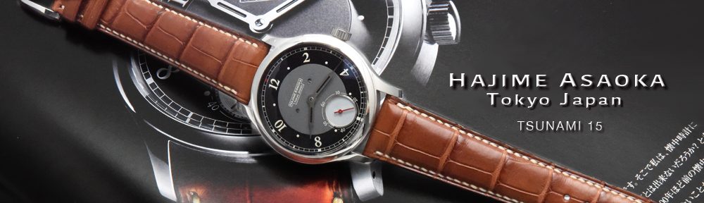 Watchshop KOYANAGi Blog